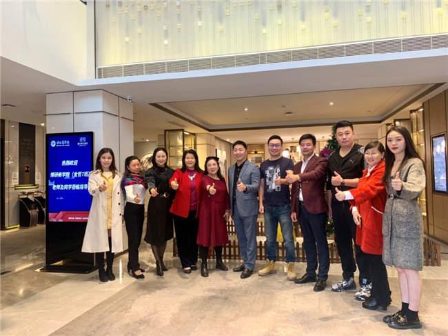 热烈祝贺金哲7班走进广州智行酒店管理有限公司家访活动举办成功
