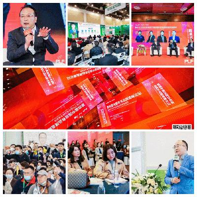 直击深圳自有品牌展:八场活动,超40个议题,818浪潮来袭!
