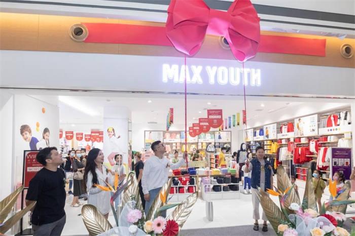 MAX YOUTH新马日尚重磅开业,开启国民快销服饰品牌新征程